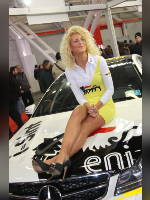 """""""Best 25"""" competition """"May 2021, best photos of the month"""": """"Bologna motorshow 2012"""", author: themax2 (<a href=""""https://www.fotoromantika.ru/#id=22090&imgid=174080"""">photos in the publication</a>)"""