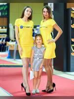"""photo from the publication """"World food 17. Kaleidoscope part 1"""", author Эдуард@fotovzglyad, Tags: [exhibitions, pantyhose (tights) skin color, short dress, shoes black, , pantyhose (tights) with glitter, yellow dress, high heels, events, pantyhose (tights) sheer, transparent, events of 2017]"""