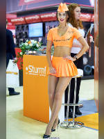 """photo from the publication """"Mitex- 2016. Rita- 2."""", author Эдуард@fotovzglyad, Tags: [exhibitions, pantyhose (tights) skin color, forage-cap, the skirt is very short, events, pantyhose (tights) sheer, transparent, events of 2016, Margarita (Rita) Duhlenkova, ]"""